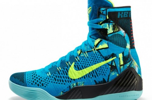 nike-kobe-9-elite-perspective-photos.jpg