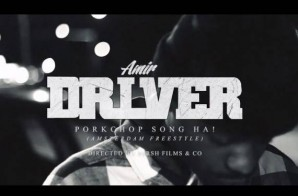 Amir Driver – Pork Chop Song, Ha! (Amsterdam Freestyle) (Video)