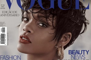 Rihanna Goes Topless For Vogue Brasil (Photos)