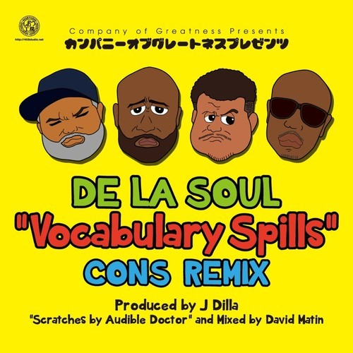 consequence-vocabulary-spills-remix.jpg