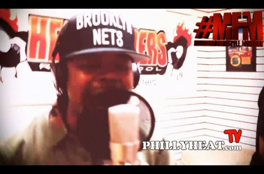 Bump Jay – MFM Freestyle (Video)