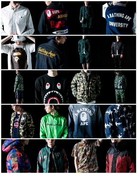 abathingape2014FWcollection2