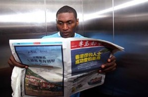 """Metta World Peace Changes His Name To """"Panda Friend"""""""