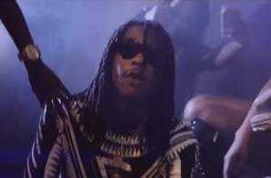 Ca$h Out – Do What It Do (Video)