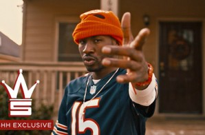 Mike Will Made It – Screen Door Ft. Bankroll Fresh (Video)