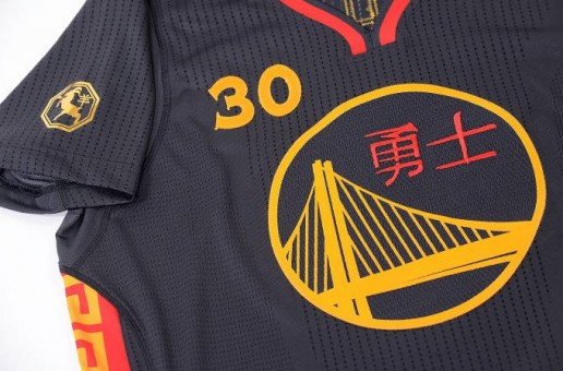"The Golden State Warriors Unveil Their Special ""Year Of The Goat"" Chinese New Year Uniforms (Photos)"