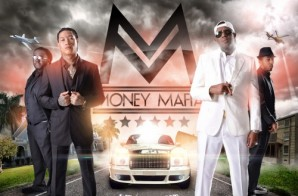 Master P Presents: Money Mafia – We All We Got (Mixtape)