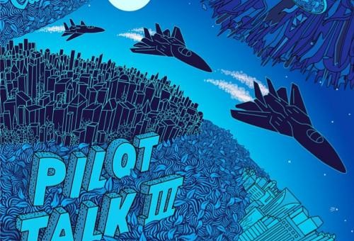 Curren$y – Pilot Talk III (Album Stream)