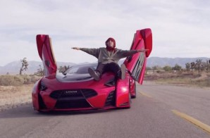 French Montana – Hold On (Official Video)