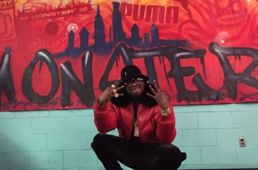 Meek Mill – Monster (Prod by Jahlil Beats) (Official Video)