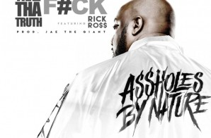 Trae Tha Truth – I Don't Give A Fuck Ft. Rick Ross