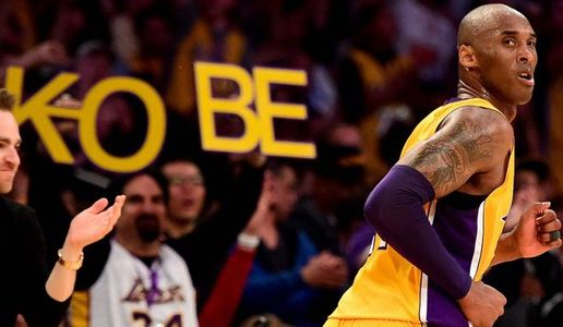 Farewell Black Mamba: Kobe Bryant Leaves The Game of Basketball With A Final 60 Point Performance (Video)