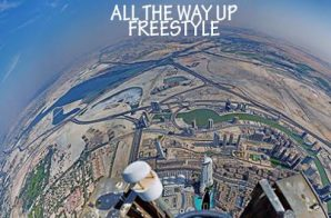 Young Dom – All The Way Up (Freestyle)
