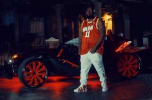 Trae Tha Truth – Slant Ft. Jayton & Lil Boss (Video)