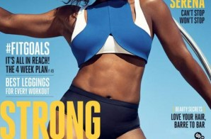 Serena Williams Graces The Cover Of September's SELF magazine