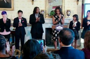 Q-Tip & First Lady Michelle Obama Team Up to Honor the Nation's Best Student Poets