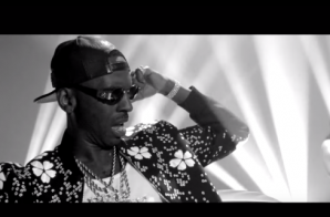 Young Dolph – If (Video)